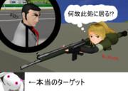 MMD-SHOT SHOW参加します!