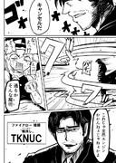 バトル漫画☆ 810話