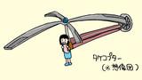 【アンジェラアキ全国ツアーMC用さし絵】「私はタケコプターをこういうものだと思ってたんです」