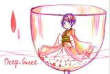 グラスの中のお姫様