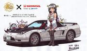 榛名改二とNSX-R(02Spec)