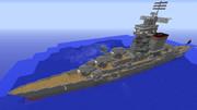 大改装!大峰改型巡洋戦艦