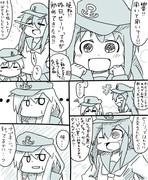 暁ちゃんと初潮