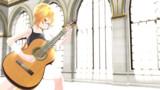 ねるさんとギター