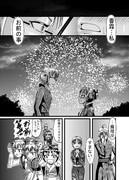 東方壱枚漫画録34「花が咲く音」