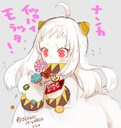 北方棲姫ちゃん