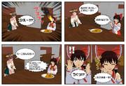 【第一回滅多に見ない二人組選手権】比叡カレーのお味は?