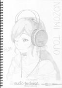 東条希 × AudioTechnica ATH-AD2000X