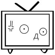 イライラテレビちゃん
