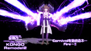 Carnivalを始めるネ…Fire~!