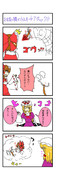 『東方』くれくれ4コマ 6