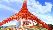 マイクラで東京タワー