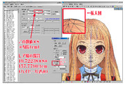 【MMD】身長の測定方法(測り方)【PMX(PMD)エディタ】