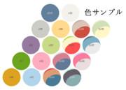 colordome