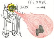 FF5×48H サタニックファイア!(ファイガ)