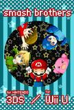 スマブラ3DS&WiiU