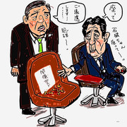 閣僚の椅子