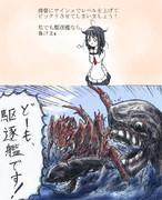 大鯨漫画~出撃編~
