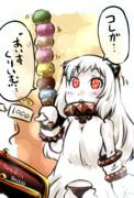 【艦これ】ほっぽちゃんと――アイスクリーム屋さん