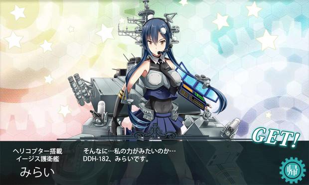 艦これジパング イノシラ さんのイラスト ニコニコあっぷる