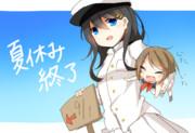 【悲報】夏休み終了