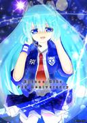 Hatune Miku 7th Anniversary