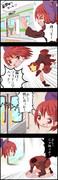 【四コマ】赤蛮奇式駆け込み乗車