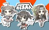 SD川内型三姉妹