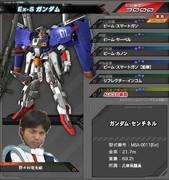 FXVSMB MS(EX-S)&パイロット(野々村竜太郎)情報