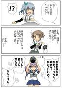満潮・曙・霞 「寝言2」