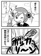 『ばくゆり』
