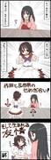 【四コマ】正邪&輝夜のきれいな幻想郷