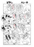 艦これ_4コマ