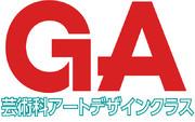 【試作】GAのロゴっぽいもの.MAG