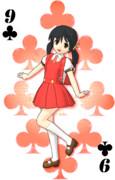 【MMD】MMDトランプ クラブ9_し○かちゃんじゃないもんと顔を真っ赤にして訴えるユキ