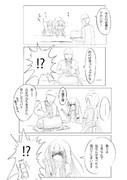 【俺タワー】4コマ漫画