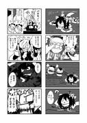 こみ☆トレ24新刊サンプル