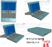 【MMDアクセサリ配布あり】昔こういう100円PCあったね。