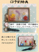 【PBF 1st Anniversary】PBF特典グッズ風【UVレジンアクセサリー】