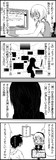 『ハイパーテキスト サイトちゃん』第10話