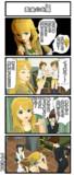 続・アイドルたちの幽波紋遊び