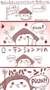 (APヘタリア)ピザっていうおもちちゃんが可愛い