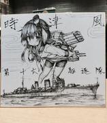 時津風色紙