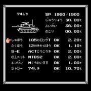 MMドット風74式戦車