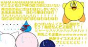 (゚∀゚)o彡゜ほむら様!! ほむら様!!