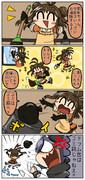 スーパー艦これ漫画 17
