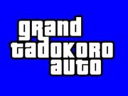 GTAのロゴ(大嘘)BB