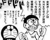 にしこり準優勝!!