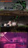 【MMDステージ配布】HAC2ステージ
