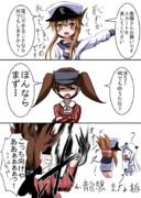 電「龍驤さん、スカートを返してください!」